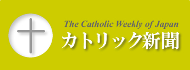 カトリック新聞社